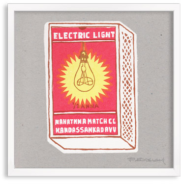 Electric Light Matchbox